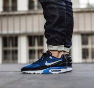 Air Max MP Ultra x Mark Parker
