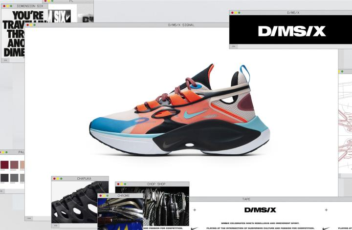 NikeNews_NSW_DIMSIX_native_1600