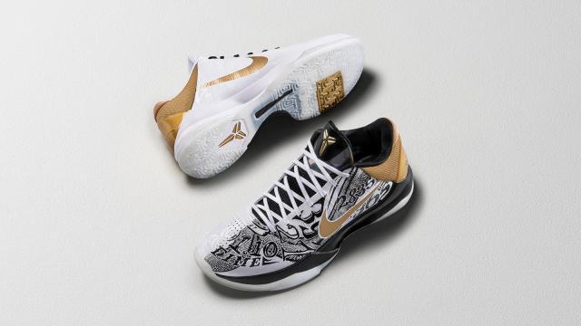 NikeNews_FA20_BB_MAMBA_WEEK_KOBE_V_PROTRO_BIG_STAGE_NA_04_re_97993